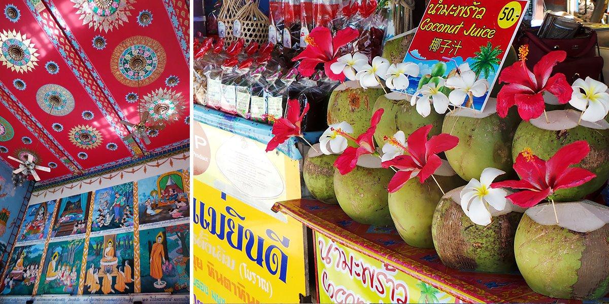 Day tour around Koh Samui